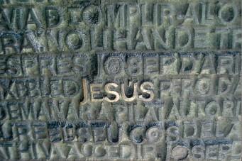 jesus-door